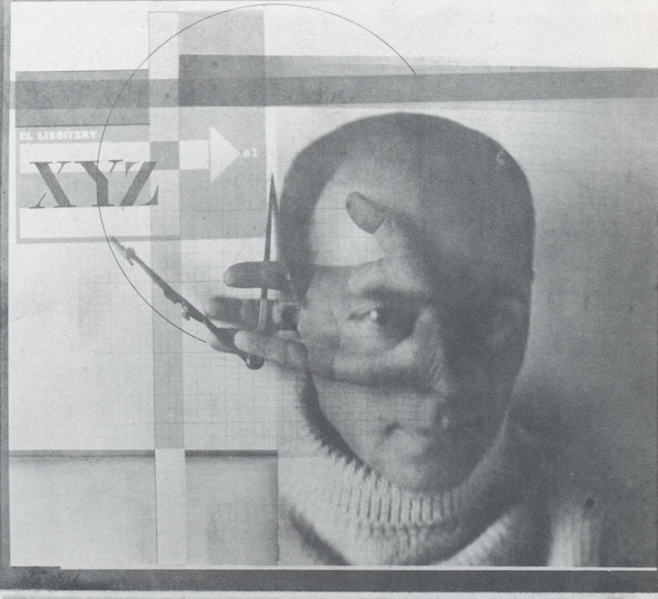 демонстрацьёнсраум (демонстрационное пространство) Кай-Уве Хемкен